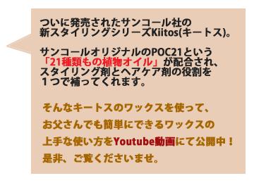 youtube動画はこちらからご覧になれます。